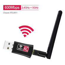 Wireless USB wifi Adapter AC600 Dual Band 600Mbps 2.4GHz 5GHz WiFi with Antenna PC Computer Network Card Receiver 802.11b/n/g/ac(China)