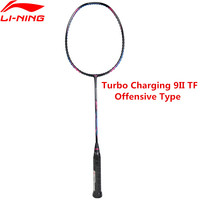 Genuine Li Ning Turbo Charging 9II Professional Badminton Racket Li Ning Sports Offensive Racquet AYPM324 L848OLA