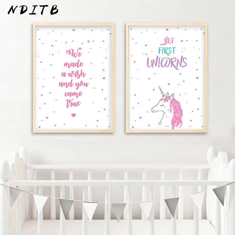 Cartoon Unicorn Canvas Poster Quotes Nursery Wall Art Print Baby Kids Room Decor