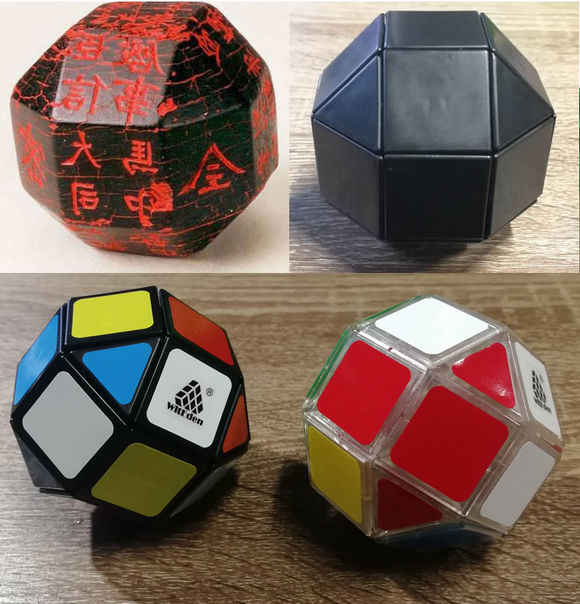 Witeden DuGu Xin Mixup C  Twisty Cube Cubo Magico Educational Toy  Drop Shipping