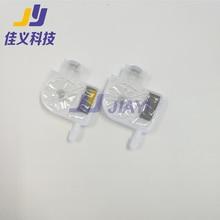 Hot Sale!!!4880 Damper for Epson 4880/7880/9880 Series Inkjet Solvent Printer