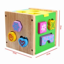 childrens  Exempt postage, multi-function box children learning intelligence, shapes block matching wisdom house, wooden toys