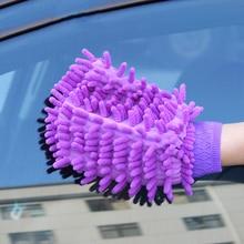 Купить с кэшбэком Automobiles Waxing Sponge Single-sided chenille-cleaning Wiping gloves Car washing tools OPP bag auto accessories araba aksesuar