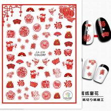 Newest CA-376 378 3d nail sticker chinese spring style decal template DIY decorations for wraps