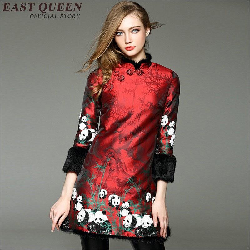 Chinese Traditional Women s Silk Qipao Short Mini Cheongsam Dress Chinese style Winter Cheongsam Coat AA1705X