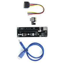 50CM USB 3.0 PCI-E Express 1x to 16x Extender Riser Card Adapter SATA 15pin-4pin Power Cable for Motherboard and graphics cards