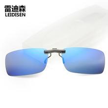 цена на Unisex Polarized Clip On Sunglasses Near-Sighted Driving Night Vision Lens Anti-UVA Anti-UVB Men Sunglasses Clip