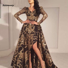 Satsweety African Long Sleeves Dress For Weddings Gowns