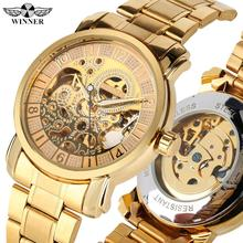 Men's Elegant Mechanical Watches Skeleton Hollow Dial Mechanical Watch for Teenagers Luxury Gold Stain Steel Strap Watch for Men все цены
