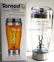 Vortex Portable Protein Shaker Multi Purpose Mixer Tornado Mixer Battery Operated 450ml The Stirring Cup Free