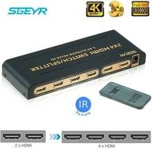 все цены на STEYR IR Remote 4Kx2K 2 in 4 Out 2x4 HDMI Switcher Splitter 2 input 4 output HDMI Splitter with DC5V Power  онлайн