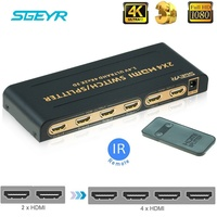 SGEYR 4Kx2K 2 in 4 Out HDMI Switch Splitter 2x4 3D1080p with IR Remote 2 input 4 output HDMI Splitter Switcher 2 to 4 with Power