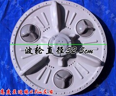 Poked xqb50-2018 washing washing machine swivel plate washing machine hydrophyllium worm gear washing machine parts wave plate pulsator board 325mm