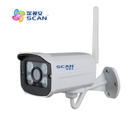 2 0mp HD Bullet IP Camera Wifi 1080P Outdoor Waterproof Securveillance Security CCTV Night Vision Mini