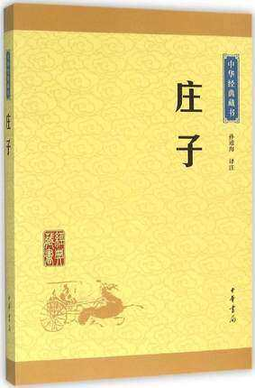 Collection Series: Ancient Chinese Literature Search University