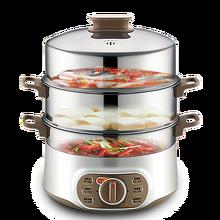 1500 Вт кухонный Электрический отпариватель многофункциональный домашний отпариватель автоматический отпариватель высокой емкости паровой блюдо