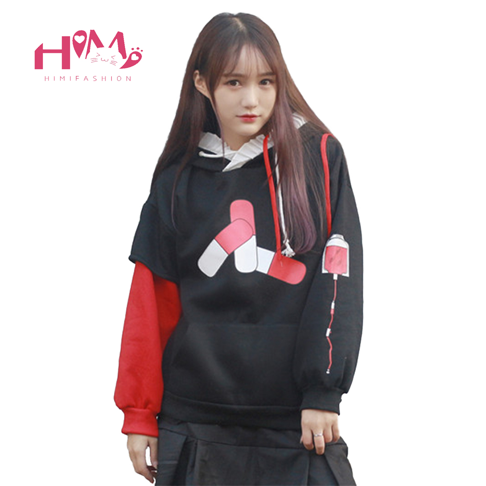 Harajuku Pill Drip Hip Colors Hoodie BF Style Fake Two Pieces Falbala Black Pullover Women 2
