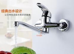 Wall-style Kitchen Faucet copper Rotate Lengthened Vegetable basin faucet Hot Cold Water Mixer Mop pool Tap Sink Faucet torneira