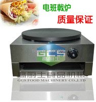 Free Shipping Commercial Use Stainless Steel Crepe Maker Machine