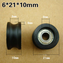 U-shaped groove pulley nylon bag of the rubber note moving plastic doors and Windows
