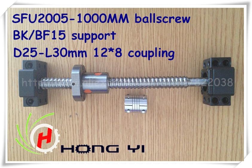 1set Rolled ballscrew SFU2005 L1000mm with ballnut end machining +1set BK15/BF15 + 12*8mm coupler