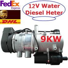 Free Shipping Newest 9Kw 12V DC Water Diesel Auto Liquid Heater For Cars RV Motorhome Similar With Webasto Heater Parking Heater