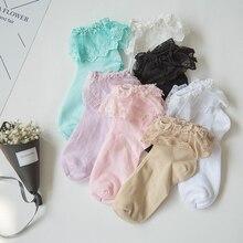 De moda de las mujeres las niñas volantes de encaje con volantes calcetines Harajuku precioso Vintage Retro floral para mujer blanco Boda de Princesa baile