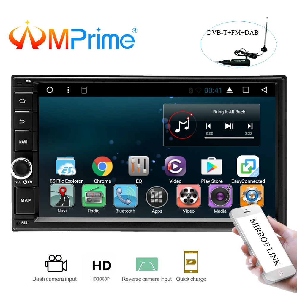 amprim android 7 1 2 din car radio gps navigation hd. Black Bedroom Furniture Sets. Home Design Ideas