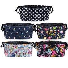 Органайзер для детской коляски, сумка для пеленок, сумки для пеленок, детские дорожные сумки для коляски, подвесная сумка для хранения, аксессуары для колясок yoya