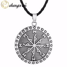 CHENGXUN Norway Viking Necklace Men Boys Gift Vegvisir Norse Amulet Runes Pendant Necklace Gothic Biker Style Ancient Jewelry(China)