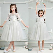IMCUTE Girl's Pageant Wedding Party Formal Dresses Princess Lace Tulle Ball Gown Kids Children White Dress