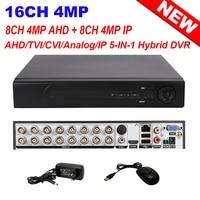 H.264 + CCTV безопасности 4MP 16CH AHD CVI TVI аналоговая IP сети 5 в 1 гибридный видеорегистратор сетевой видеорегистратор наружного наблюдения 8CH AHD 4MP + 8CH