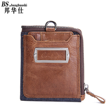 Men wallet leather short section of the European and American style wallet wallet mad cowhide vertical wallet