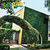New Style Fireproof Anti UV Artificial Boxwood Hedge Plants 50cmX50cm Privacy Fencing Foliage Grass Leaf For