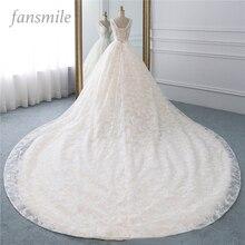 Fansmile יוקרה תחרה ארוך רכבת כדור שמלת חתונת שמלת 2020 Vestidos דה Novia נסיכת באיכות חתונה הכלה שמלת FSM 524T