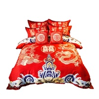 Traditional Chinese Wedding Double Happiness Bedding Set Twin Queen King Size Duvet Cover Sets Dragon Phoenix Decor