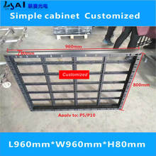 LianSai led display cabinet simple cabinet 960mm*960mm Suitable for LED moduleP10/P5