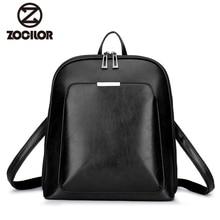 Women Backpack high quality PU Leather  Fashion Backpacks Female Feminine Casual Large Capacity Vintage Shoulder Bags
