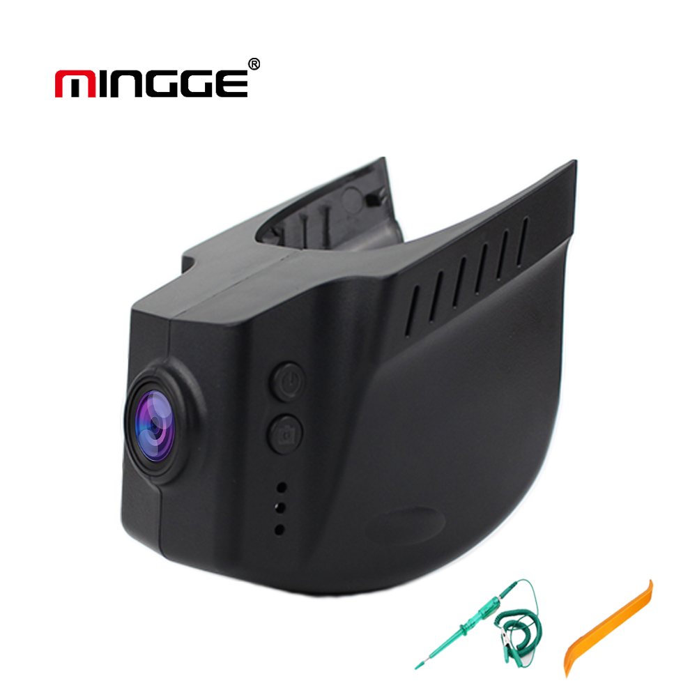 MINGGE Car Camera for VW Volkswagen Passat Dash Cam 1080P HD Driving Recorder with WIFI G-Sensor WDR Loop Recording