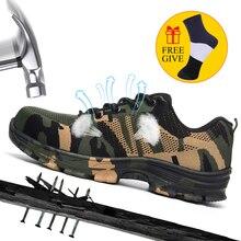 XZMDH дропшиппинг мужские и женские стальные ботинки с защитой пальцев наружные дышащая защитная обувь для мужчин проколы рабочие кроссовки