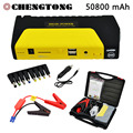 50800mAh Yellow 12V Car Jump Starter Battery Booster Charger Dual USB Phone Power Bank SOS Lights Air Pump Safety Hammer CS002