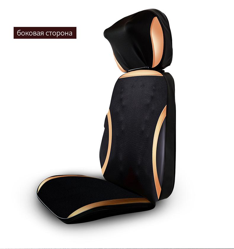 JinKaiRui Vibrating Electric Cervical Neck Back Body Cushion Massage Chair Massage Muscle Stimulator with Heating Device 24