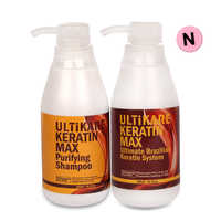 Alta calidad mejor venta 300 ml libre Formalin brasileño queratina pelo tratamiento recto + 300 ml champú purificador hidratante