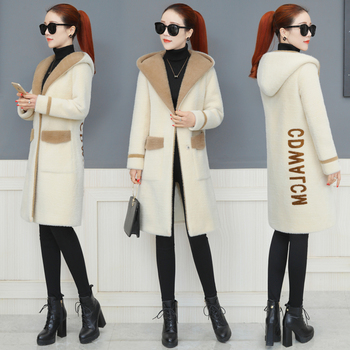 Mink fleece cardigan, coat, mink coat, female middle length, 2020 autumn winter new loose and thickened hooded sweater.