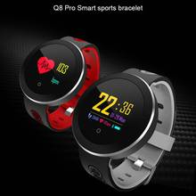 Sports Pedometer Waterproof Bluetooth Smart Wrist Watch Heart Rate Blood Pressure Sleep Monitor Wristband Sports Bracelet Clock