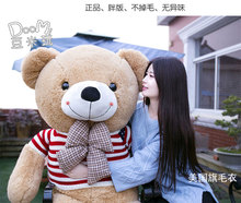 big plush round eyes big bow tie red striped sweater teddy bear toy huge  bear doll gift about 160cm
