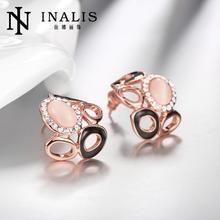 Inalis Luxury Rose Gold/GoldPlated Stud Earrings with Zircon Crystal Women Engagement Jewelry E1068-B