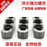 Hydraulic three jaw chuck CNC powerful hydraulic hard claws 5,6,8,10,12,15 inch