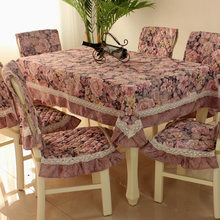 Hot Sale fashion dining table cloth chair covers cushion tables and chairs bundle chair cover rustic lace cloth set tablecloth(China)