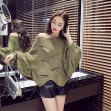 Army Green Eyelet Detail Scallop Trim Lantern Sleeve Sweater Slash neck 2019 Autumn Pullovers Oversized Loose Sweater